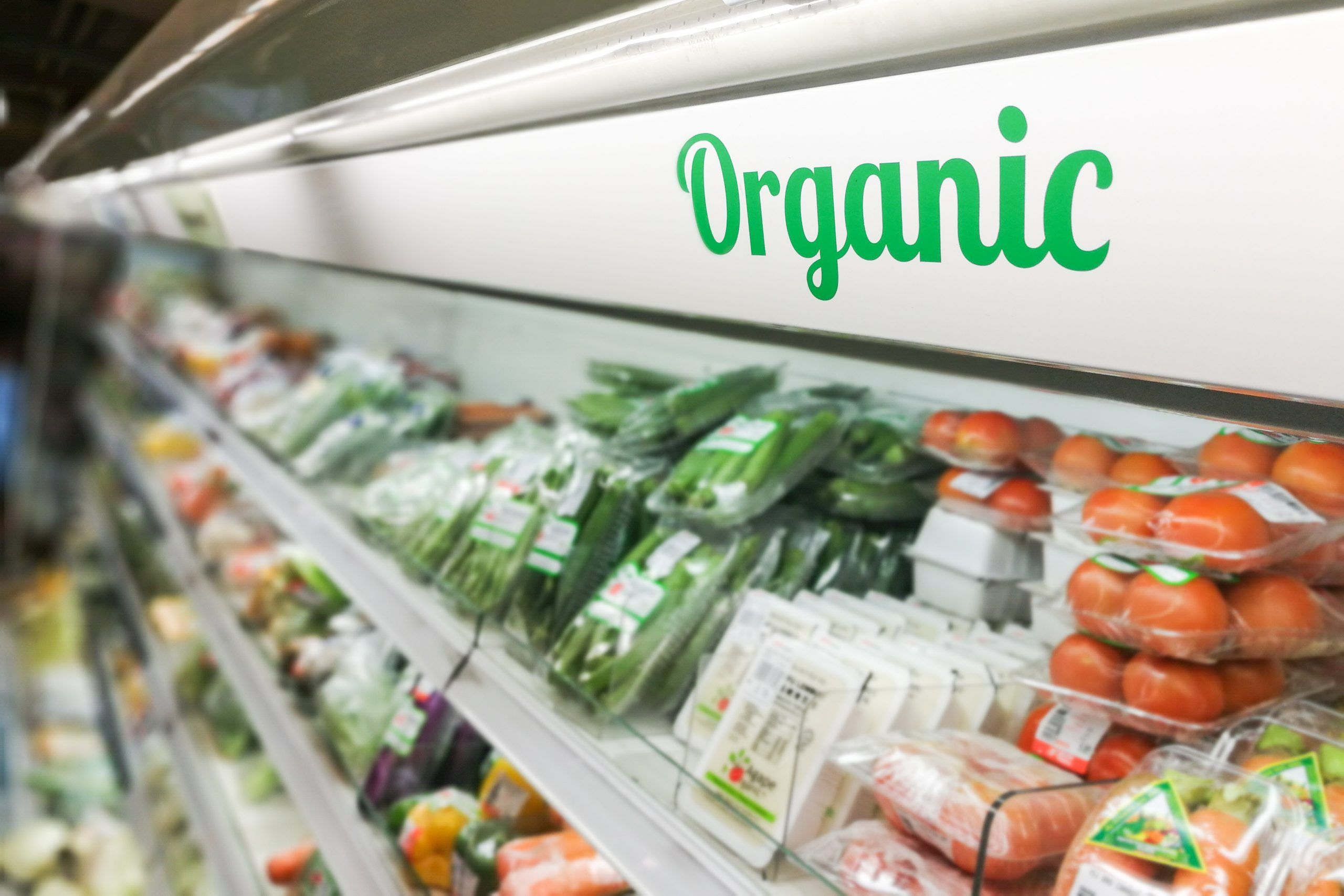 Photo of organic section in grocery store